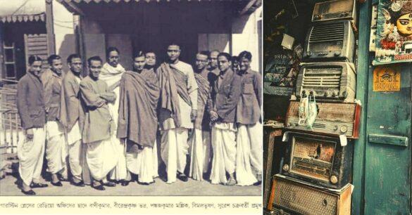 Every Mahalaya, Bengalis wait for recitation of Birendra Krishna Bhadra with the popular 'Chandipath' on All India Radio (AIR). Mahalaya team outside Akashvani Bhawan, Kolkata; One of the last surviving radio shops in Kumartuli